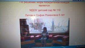 Литовка сайт